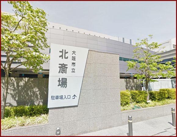 キリスト教葬儀-北斎場-大阪