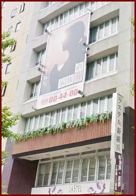 ラステル新横浜でのキリスト教葬葬儀の費用や牧師派遣の手配。