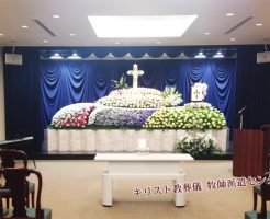 キリスト教葬儀の家族葬への牧師派遣