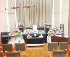 川越市斎場でのキリスト教葬儀のための牧師派遣