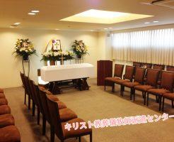 愛知県名古屋市でのキリスト教葬儀のための牧師派遣